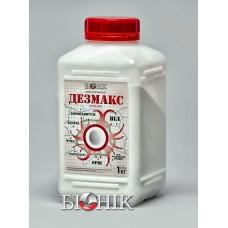 Дезмакс гранулы